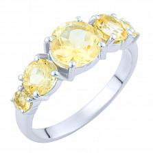 Серебряное кольцо Джанна с цитрином