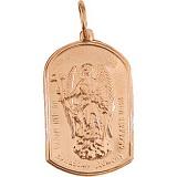 Золотая ладанка Небесный Хранитель