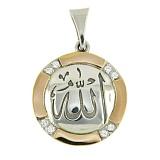 Подвеска серебряная с золотом и фианитами Аллах