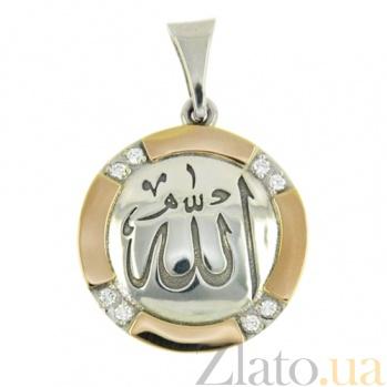 Подвеска серебряная с золотом и фианитами Аллах BGS--479п