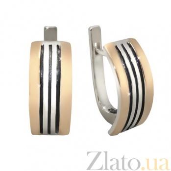 Серебряные серьги с золотыми вставками Маренго BGS--637с