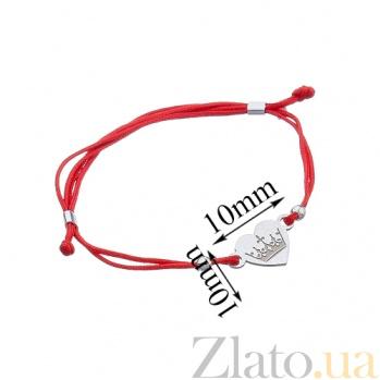 Шелковый браслет со вставкой Верное сердце Сердце-корона