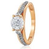 Золотое кольцо с кристаллами Swarovski Дарина