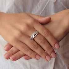 Серебряное кольцо Стильный меандр с дорожками фианитов