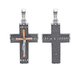 Серебряный крестик Небесный Хранитель с золотой накладкой и чернением 000055032