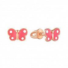 Золотые серьги-гвоздики с эмалью Батерфляй