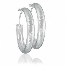 Серьги-кольца Casual