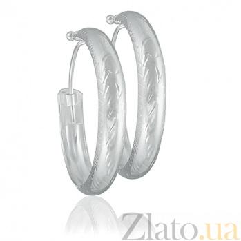 Серьги-кольца Casual 10030160