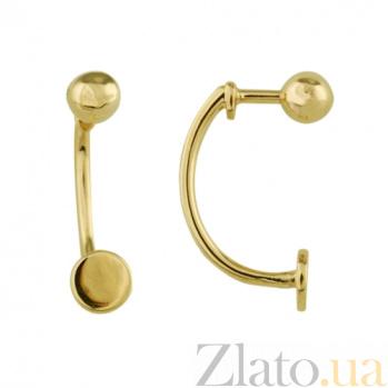 Серьги-пуссеты из желтого золота Джулианна SVA--2001327103/Без вставки