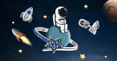 В космос без ракеты!