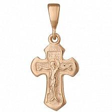 Серебряный крестик Новая жизнь