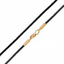 Черный крученый шнурок Кордо с застежкой из золота