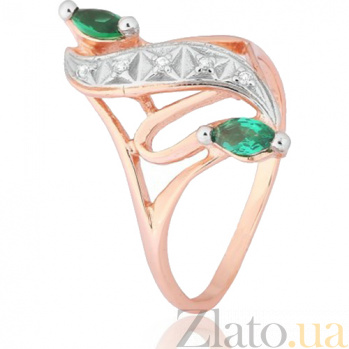 Позолоченное серебряное кольцо с зеленым цирконием Альфия 000028211