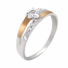 Серебряное кольцо с золотой вставкой и цирконием Аманда