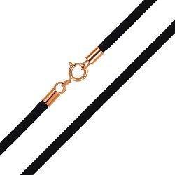 Бархатный шнурок с серебряным позолоченным замком 000051797, 3мм
