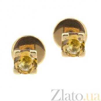 Серьги-пуссеты из красного золота с цитринами Малютка ZMX--ECt-6559_K