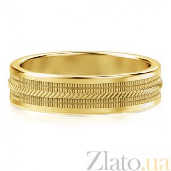 Мужское обручальное кольцо из желтого золота Я тебя никому не отдам 524