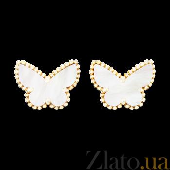 Перламутровые серьги-бабочки из желтого золота Alhambra E-VCA-Algamra-E-papilon