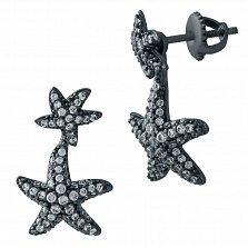 Серебряные серьги-подвески Морские звездочки с фианитами и черным родием