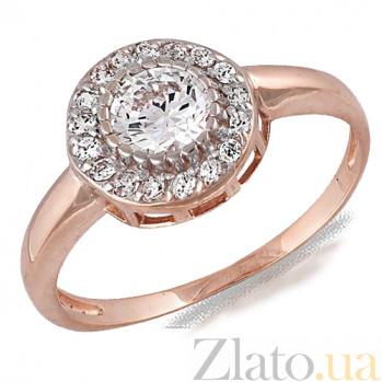 Кольцо в красном золоте Нелли с фианитами 000022912