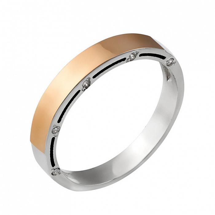 Серебряное обручальное кольцо Свет любви с золотой накладкой и фианитами 000115942