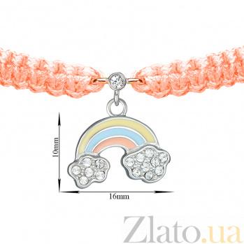 Детский плетеный браслет с эмалью и фианитами Радуга в облаках, 16-10см 000080619