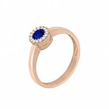Золотое кольцо Звезда с сапфиром и бриллиантами