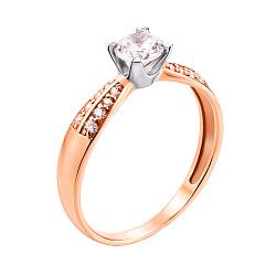 Золотое кольцо с фианитом Алекса