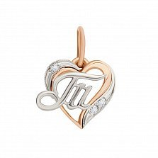 Золотой кулон-сердце Буква Т в комбинированном цвете с фианитами