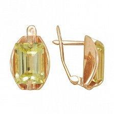 Золотые серьги Ванда с цитрином