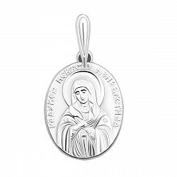 Серебряная ладанка Богородица Невеста Неневестная 000136173