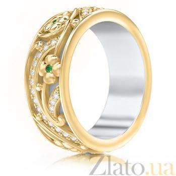 Обручальное кольцо из желтого золота Восторг: Ласковый рассвет 3534