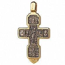 Крест из серебра Благоразумный Разбойник с позолотой и чернением