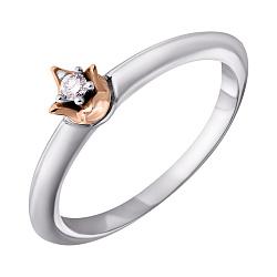 Серебряное кольцо Цветок любви с золотой накладкой и бриллиантом