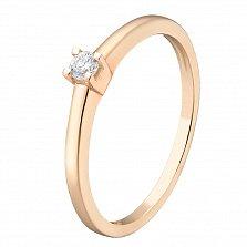 Золотое кольцо Амалия с бриллиантом