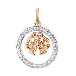 Серебряный кулон Близнецы с позолотой и фианитами 000113685