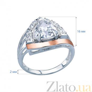Серебряное кольцо с золотом и фианитами Лия AQA--Г0215К