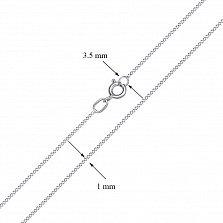 Серебряная цепочка Прованс в панцирном плетении, 1 мм
