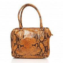 Кожаная сумка на каждый день Genuine Leather 8428 коньячного цвета с тремя отделениями на молнии