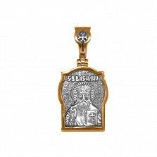 Серебряная ладанка Святой Василий с чернением, позолотой и молитвой на тыльной стороне