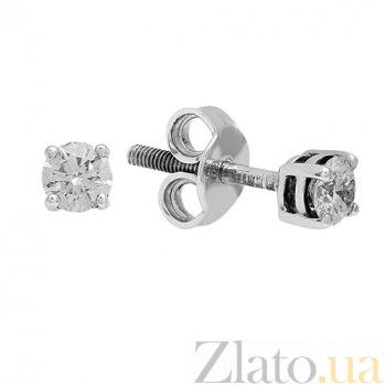 Золотые серьги-пуссеты с бриллиантом Блеск 000026686
