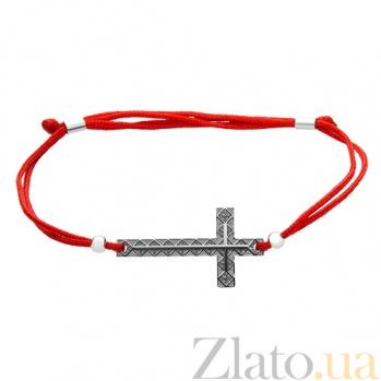 Шелковый браслет с серебряной вставкой Крест 000022694