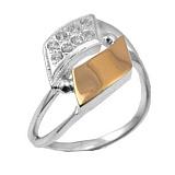 Серебряное кольцо с золотой вставкой и фианитами Александрия