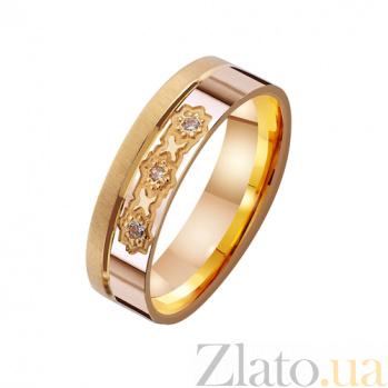 Золотое обручальное кольцо с фианитами Супружеская любовь TRF--4121353