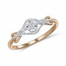 Золотое кольцо Виталина в комбинированном цвете с бриллиантами и насечкой