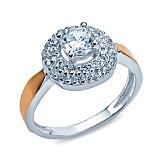 """Кольцо из серебра с золотом и белым цирконием """"Веста"""""""