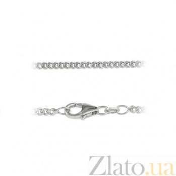Серебряная цепочка Юта 3Ц269-0092
