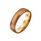 Золотое матированное обручальное кольцо Счастливы в браке