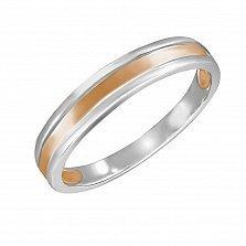 Обручальное кольцо из комбинированного золота Пламенная река