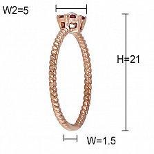 Кольцо Светлана из красного золота с бриллиантом и рубинами